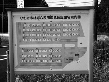 20121003_iwaki12.jpg