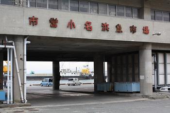 20110501_10.jpg