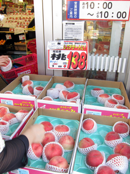 20110824_peach.png